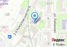 Компания «Vernalis Agency» на карте