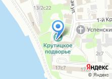 Компания «Храм Воскресения Словущего на Крутицком подворье» на карте