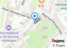 Компания «Галерея Очков» на карте