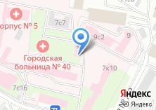 Компания «Городская клиническая больница №40» на карте