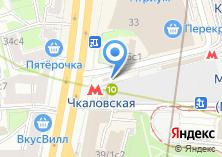 Компания «Станция Чкаловская» на карте