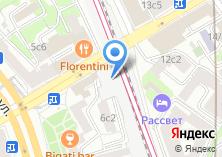 Компания «Поликлиника на ст. Москва-Курская» на карте