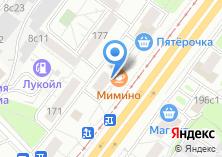 Компания «ГастроноМир» на карте