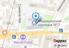 Компания «Медицинский колледж №7» на карте