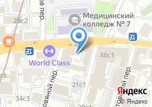 Компания «Инока» на карте