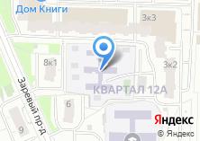 Компания «Детский сад №758» на карте