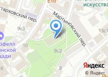 Компания «Детский санаторий №45» на карте