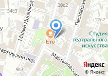 Компания «Советские времена» на карте