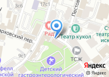 Компания «DYLWYS STUDIO» на карте