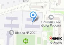 Компания «Средняя общеобразовательная школа №756» на карте