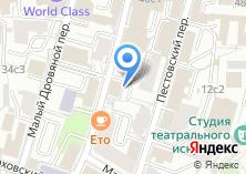 Компания «Центр профессиональной стоматологии» на карте