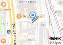 Компания «Милорд» на карте