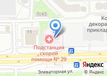 Компания «Подстанция №29 скорой медицинской помощи Южного административного округа г. Москвы» на карте