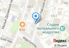 Компания «КБ РОСАВТОБАНК» на карте