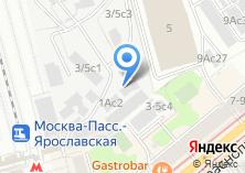 Компания «Фотостудия на Комсомольской площади» на карте