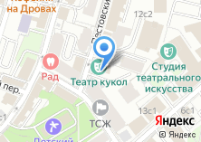 Компания «Московский областной государственный театр кукол» на карте