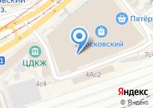 Компания «Minoxidils.ru - Интернет магазин» на карте