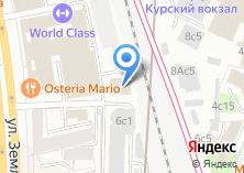 Компания «Трансолушнз СНГ» на карте