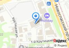 Компания «Бимк-Кардио-Волга» на карте