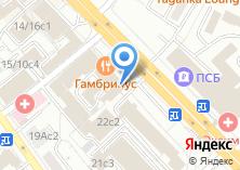 Компания «А-Стоун» на карте