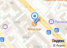 Компания «Дент Студио» на карте