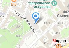 Компания «Сервисно-визовый центр Литвы» на карте