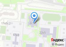 Компания «Средняя общеобразовательная школа №2000» на карте