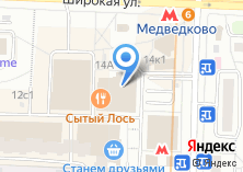 Компания «Ponvalik» на карте