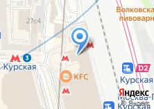 Компания «Станция Курская» на карте