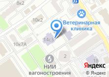 Компания «Московский институт иностранных языков» на карте