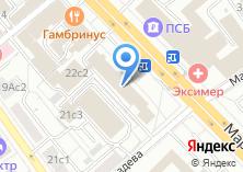 Компания «АЛС проектно-строительная компания» на карте