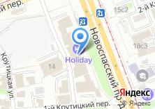 Компания «Almaz-Rezka» на карте