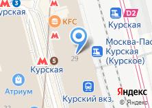 Компания «Экомаг» на карте