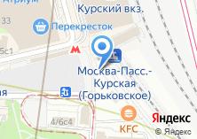 Компания «Цветочный магазин на Земляном Валу» на карте