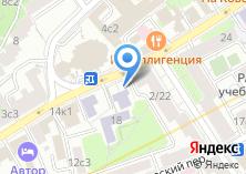 Компания «Арбитраж.net» на карте