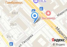 Компания «Контур-Экстерн» на карте