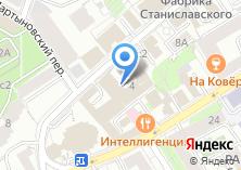 Компания «САНДАЛИ ТУР» на карте