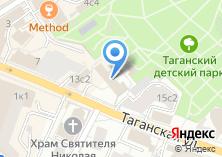 Компания «Музей мебели» на карте
