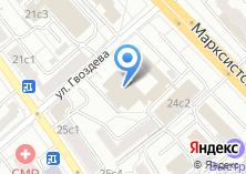 Компания «Управление экономики и перспективного развития Центрального административного округа» на карте