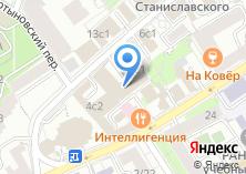 Компания «АпАРТе» на карте