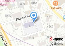 Компания «KraftAkro» на карте