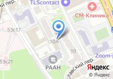 Компания «Московский юридический центр» на карте