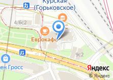 Компания «Uberfon» на карте