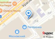 Компания «АКА №7» на карте