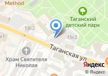 Компания «ТриАтур» на карте