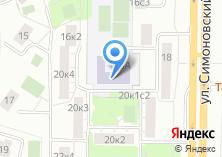 Компания «Средняя общеобразовательная школа №494 с дошкольным отделением» на карте