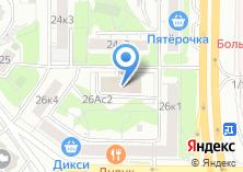 Компания «ИНПРОМСЕРВИС» на карте