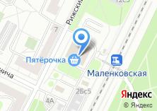 Компания «Мастерская бытовых услуг на Рижском проезде» на карте