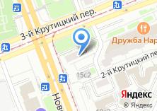Компания «Replica-watches.ru» на карте