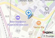 Компания «Московский драматический театр им. Н.В. Гоголя» на карте